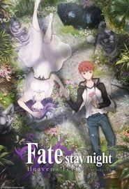 劇場版「Fate/stay night [Heaven's Feel] ⅠⅠ. lost butterfly」 streaming vf