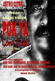 Pok Ya Cong Codei streaming vf