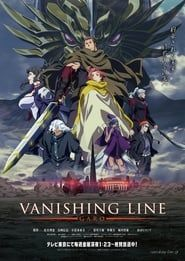 Garo: Vanishing Line streaming vf