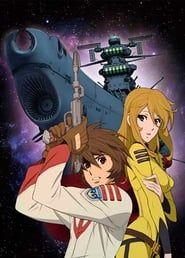 Uchuu Senkan Yamato 2199 streaming vf