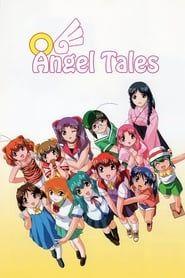 おとぎストーリー 天使のしっぽ streaming vf