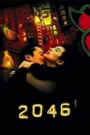 2046 streaming vf