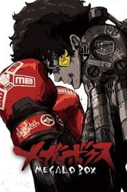 Megalo Box streaming vf