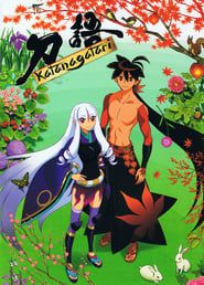 Katanagatari streaming vf