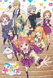 Anime-Gataris streaming vf