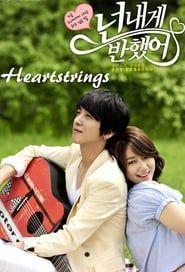 Heartstrings streaming vf