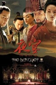 The Banquet streaming vf
