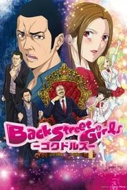 Back Street Girls: Gokudolls streaming vf