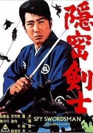 The Samurai streaming vf