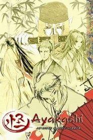 Ayakashi : Japanese Classic Horror streaming vf