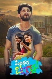 Onthara Bannagalu streaming vf