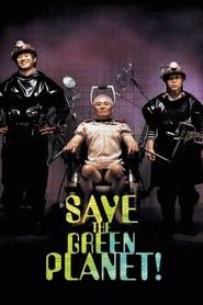 Save the Green Planet! streaming vf