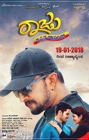 Raju Kannada Medium streaming vf