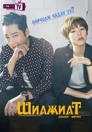 스위치 streaming vf