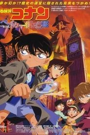 Detective Conan: The Phantom of Baker Street streaming vf