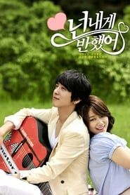 Heartstrings streaming vf