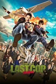 Last Cop The Movie streaming vf