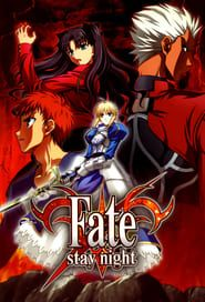 Fate/stay night streaming vf