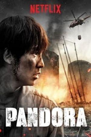 Pandora 2016 film complet