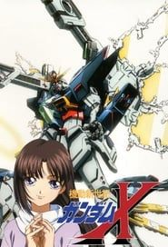 After War Gundam X streaming vf