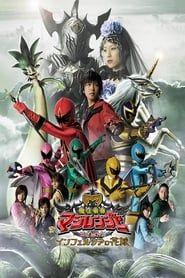 Mahou Sentai Magiranger streaming vf