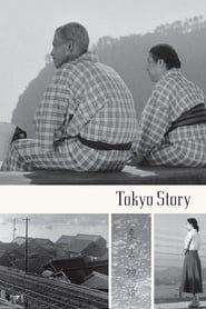 Tokyo Story streaming vf