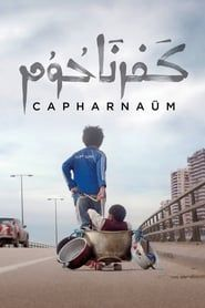 Capharnaüm streaming vf