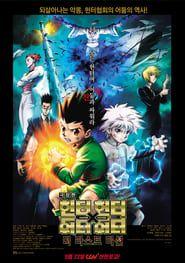Hunter × Hunter: The Last Mission streaming vf