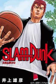 Slam Dunk streaming vf