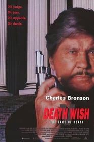 Death Wish V: The Face of Death streaming vf