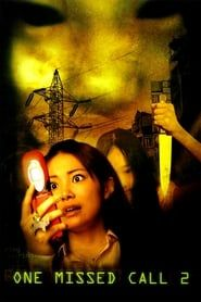 One Missed Call 2 streaming vf