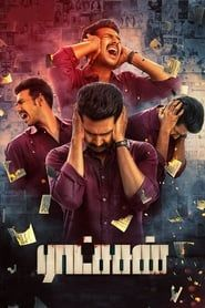 Ratsasan streaming vf