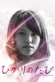 Hikari no Tabi streaming vf