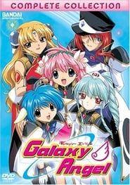 Galaxy Angel streaming vf