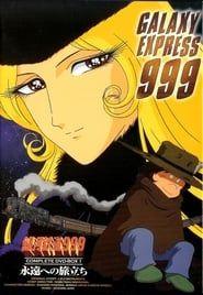 Galaxy Express 999 streaming vf