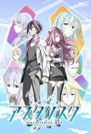 The Asterisk War: The Academy City on the Water streaming vf