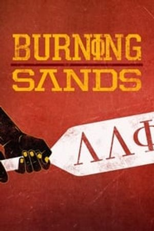 Burning Sands 2017 film complet