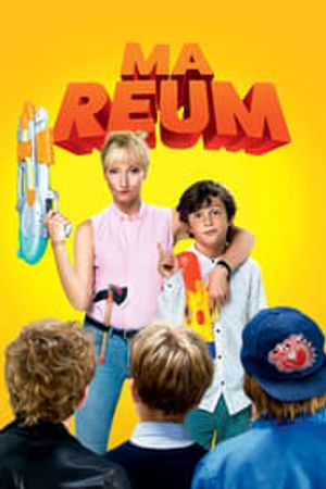Ma Reum 2018 bluray film complet