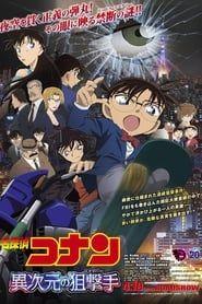 Detective Conan: The Dimensional Sniper streaming vf