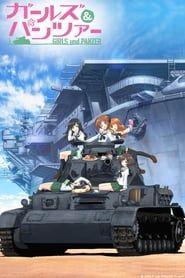 Girls und Panzer streaming vf