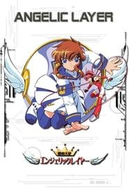 Angelic Layer streaming vf
