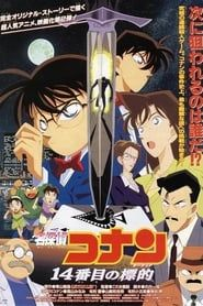 Detective Conan: The Fourteenth Target streaming vf