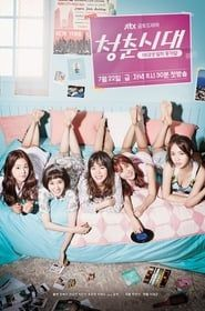 Age Of Youth streaming vf