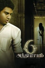 6 Athiyayam streaming vf