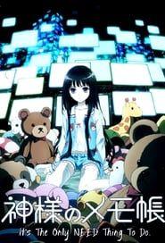 Kamisama No Memo-Chou streaming vf