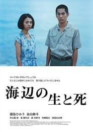Life and Death on the Shore streaming vf