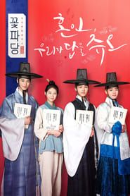Flower Crew - Joseon Marriage Agency streaming vf
