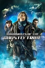 Chronicles of the Ghostly Tribe streaming vf