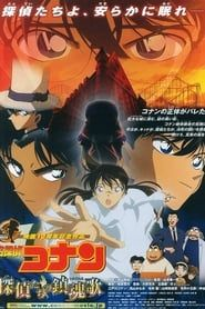 Detective Conan: The Private Eyes' Requiem streaming vf