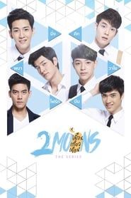 2 Moons - The Series streaming vf